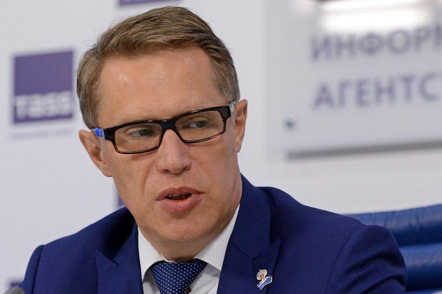 Мурашко обозначил сроки регистрации вакцины от коронавируса